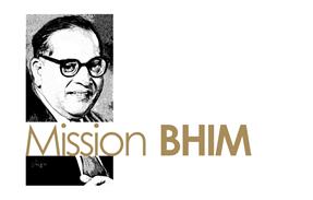 Mission BHIM